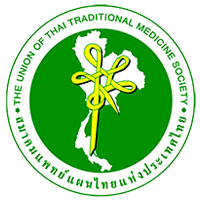 Union of Traditional Thai Medicine